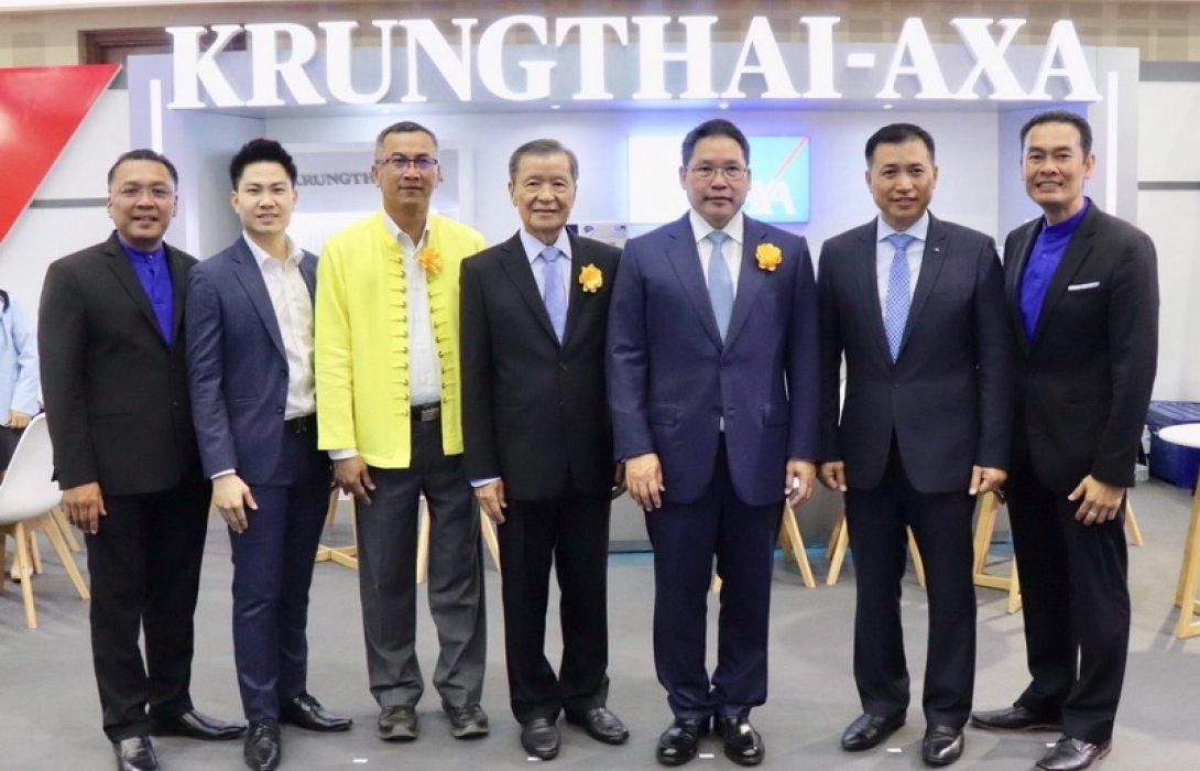 """กรุงไทย-แอกซ่า ประกันชีวิต ร่วมงาน """"มหกรรมการเงิน Money Expo เชียงใหม่"""""""