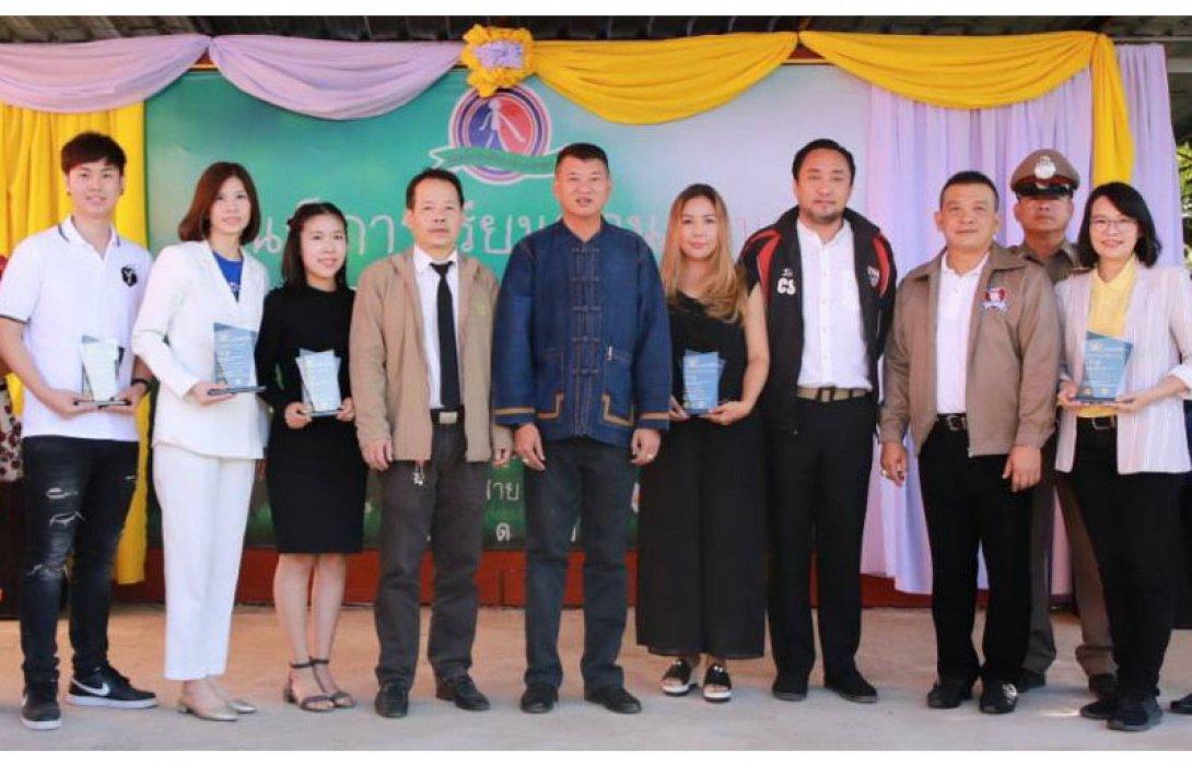 กรุงไทย-แอกซ่า ประกันชีวิต ร่วมพิธีเปิดศูนย์การเรียนบ้านนานา พร้อมรับรางวัล Child Life สาขา Sociality