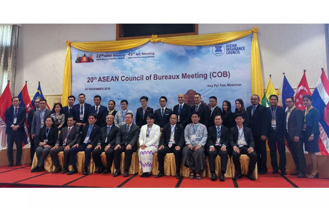 ประชุม 45th ASEAN Insurance Council (AIC) Meeting และ 20th ASEAN Council of Bureaux (COB) Meeting