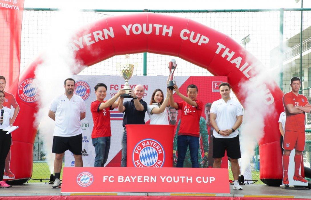 เปิดฉากสนามแรก FC Bayern Youth Cup Thailand 2020 เยาวชนกว่า 1,000 ชีวิตแห่คัด