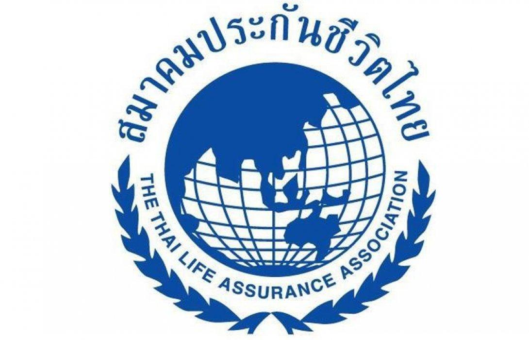 สมาคมประกันชีวิตไทยรวมช่องทางติดต่อบริษัทประกันชีวิตพร้อมให้บริการช่วงสถานการณ์ฉุกเฉิน