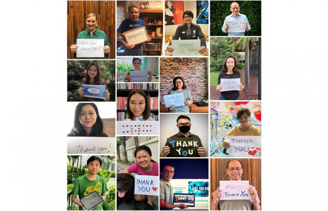 """กรุงไทย–แอกซ่า ประกันชีวิต เชิญชวนร่วมกิจกรรม """"AXASolidarityResponse"""" เพื่อสนับสนุนบุคลากรทางการแพทย์ทั่วโลก"""
