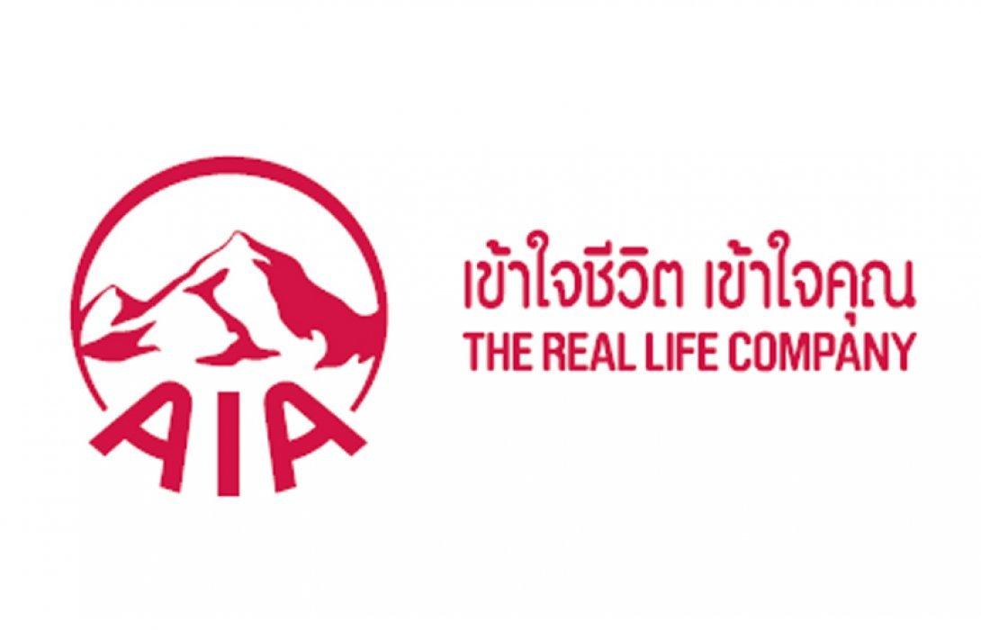 เอไอเอ ประเทศไทย เตรียมความพร้อมรับวิถีชีวิตใหม่ในที่ทำงาน 'New Normal @ AIA'  เพื่อพนักงานมีสุขอนามัยที่ดี ปลอดภัยจากโควิด-19