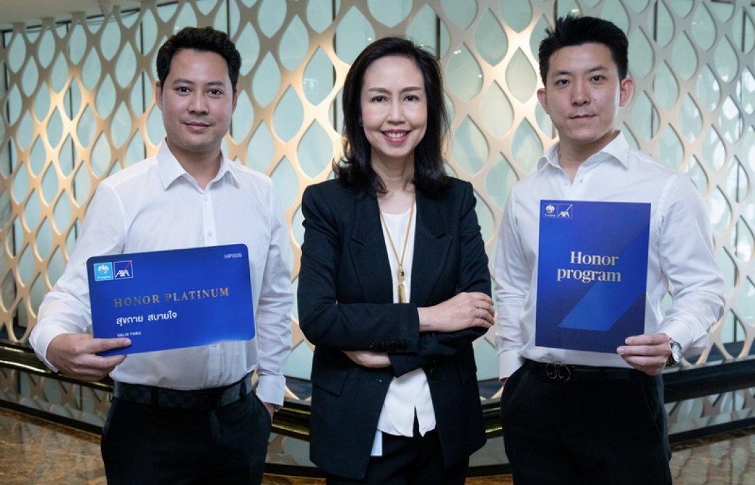 """กรุงไทย–แอกซ่า ประกันชีวิต เปิดตัว """"โครงการ Krungthai-AXA Privilege Program ประจำปี 2563"""""""