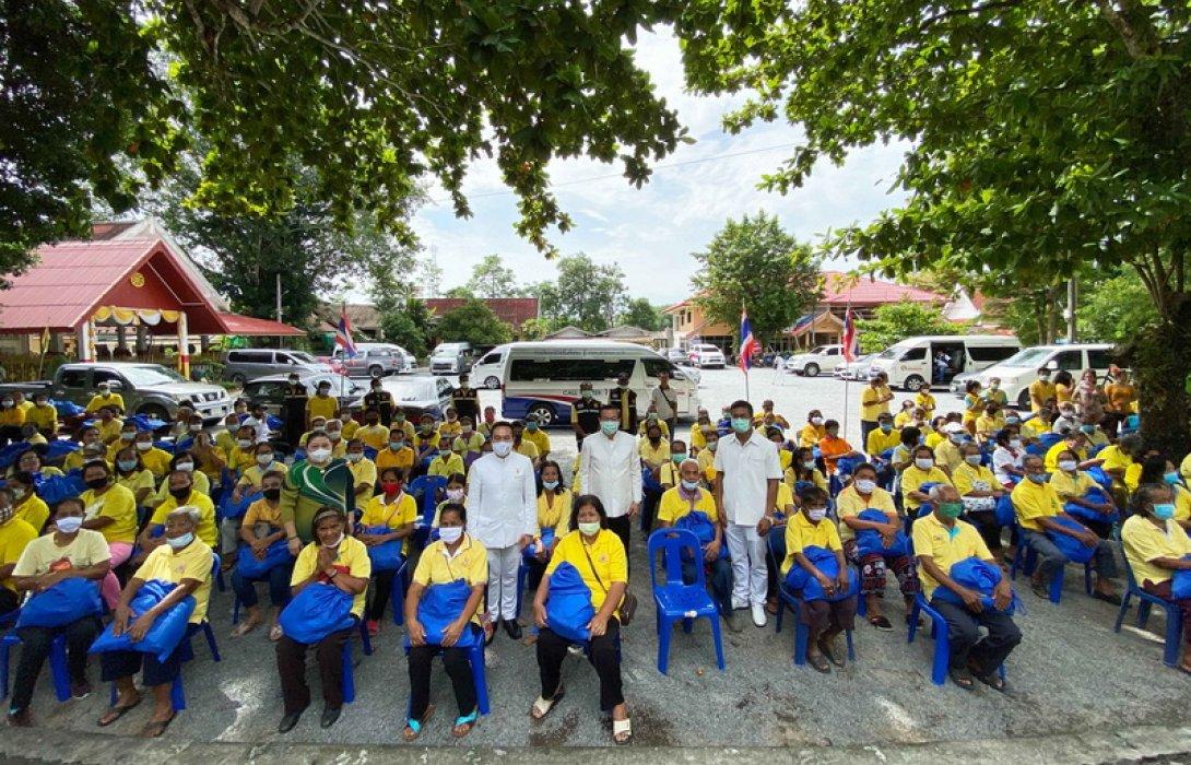 พลังบุญทิพยร่วมสร้าง พลังบุญมหาทานมอบถุงยังชีพชาวบ้านเขาขุนพนม #ครั้งที่156