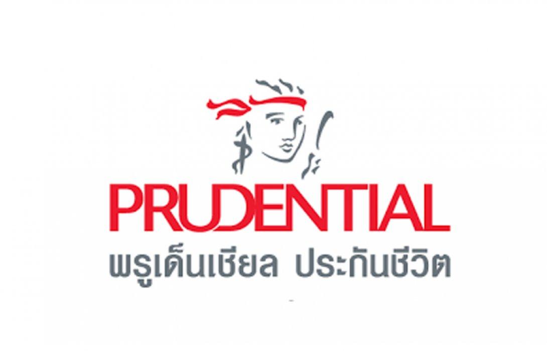 พรูเด็นเชียล ประเทศไทย จับมือ เอไอเอส ขยายเวลาส่งความห่วงใย มอบประกันคุ้มครองแก่อาสาสมัครสาธารณสุขฯ สู้โควิด-19