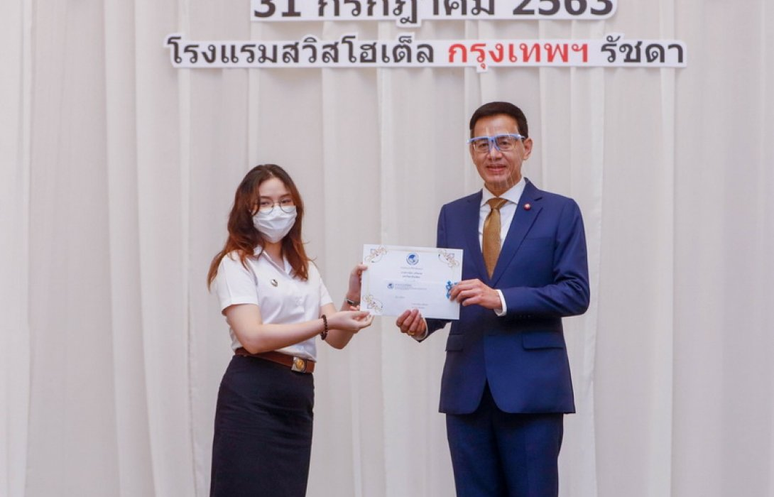 เลขาธิการ คปภ. เป็นประธานในพิธีมอบทุนและรางวัลการศึกษา ประจำปี 2563 ให้แก่นิสิต นักศึกษา สาขาการประกันภัยและสาขาประกันชีวิต