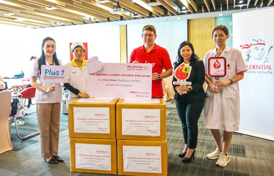 พรูเด็นเชียล ประเทศไทย รวมใจฝ่าวิกฤต COVID-19 บริจาคโลหิต พร้อมมอบหน้ากาก Face Shield แก่สภากาชาดไทย
