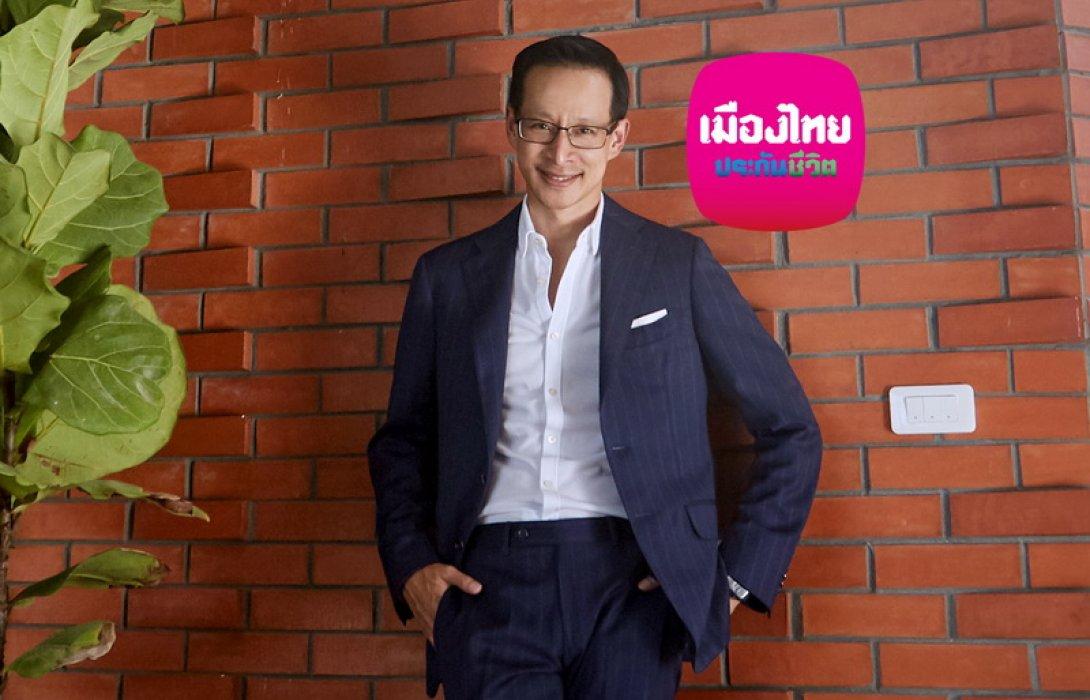 เมืองไทยประกันชีวิต ให้ลูกค้ารับความสะดวกและเป็นเรื่องง่าย ด้วยหลากหลายช่องทางขอหนังสือรับรองการชำระเบี้ยประกันภัย ใช้สิทธิยื่นหักลดหย่อนภาษี ปีภาษี 2563
