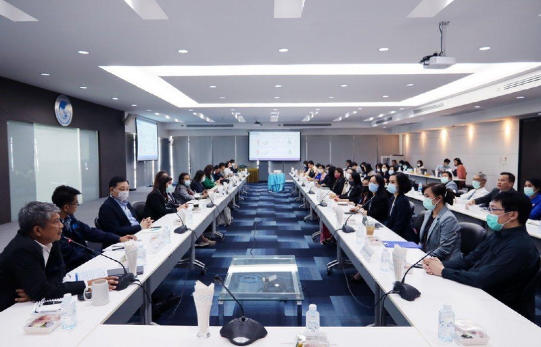 สมาคมประกันชีวิตไทยจัดประชุมหารือเกี่ยวกับโครงการพัฒนาระบบบริการสินไหมอิเล็กทรอนิกส์ (E-Claim)