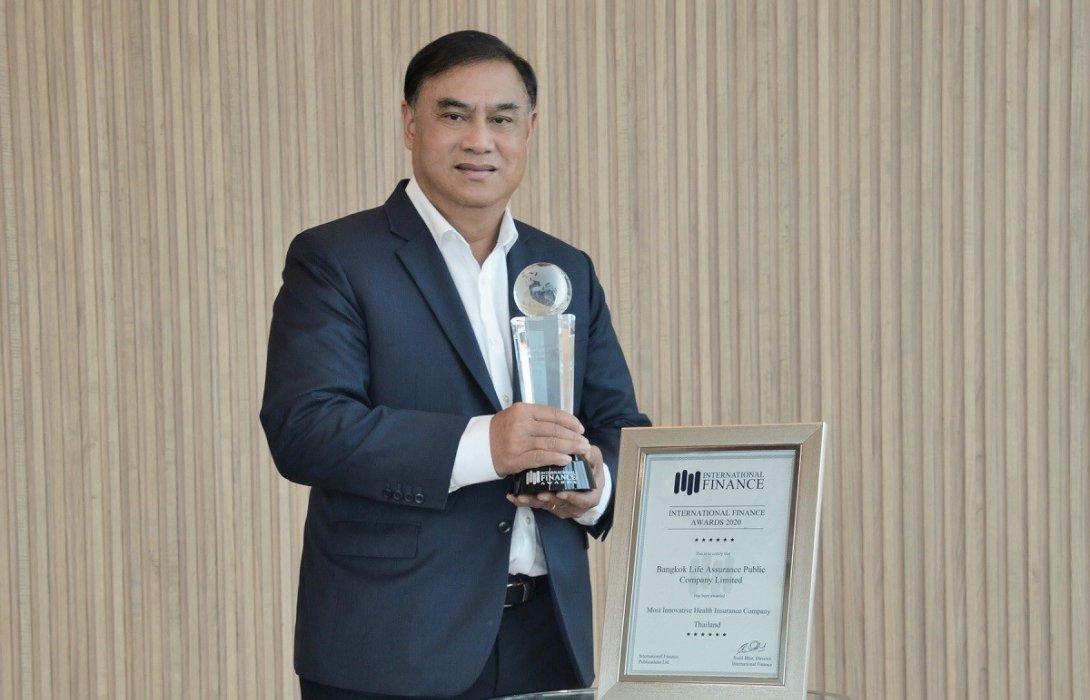 """กรุงเทพประกันชีวิต คว้ารางวัล """"บริษัทประกันสุขภาพที่มีนวัตกรรมยอดเยี่ยม"""" จากงาน International Finance Awards 2020"""