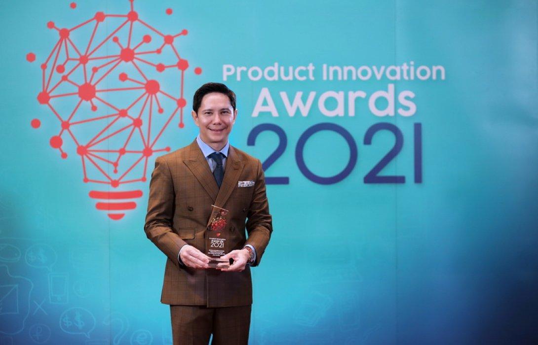 เอไอเอ ประเทศไทย คว้ารางวัล Product Innovation Awards 2021 จากความสำเร็จของ 'AIA Infinite Wealth Prestige' แบบประกันยูนิต ลิงค์