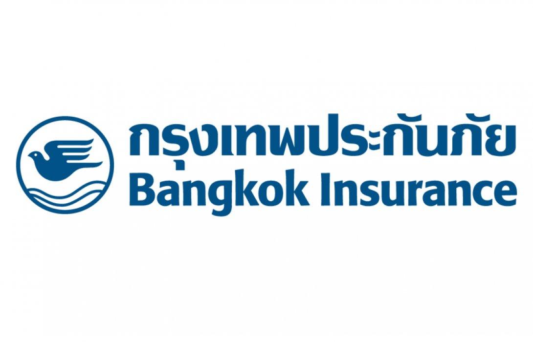 กรุงเทพประกันภัยชวนลูกค้าชอปประกันภัยออนไลน์สุดคุ้มในงาน Thailand InsurTech Fair 2021 จัดโดยสำนักงาน คปภ.