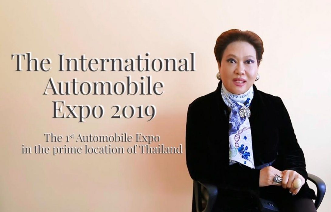 สุดยอดยนตรกรรมร่วมประชันโฉมในงาน International Automobile Expo 2019