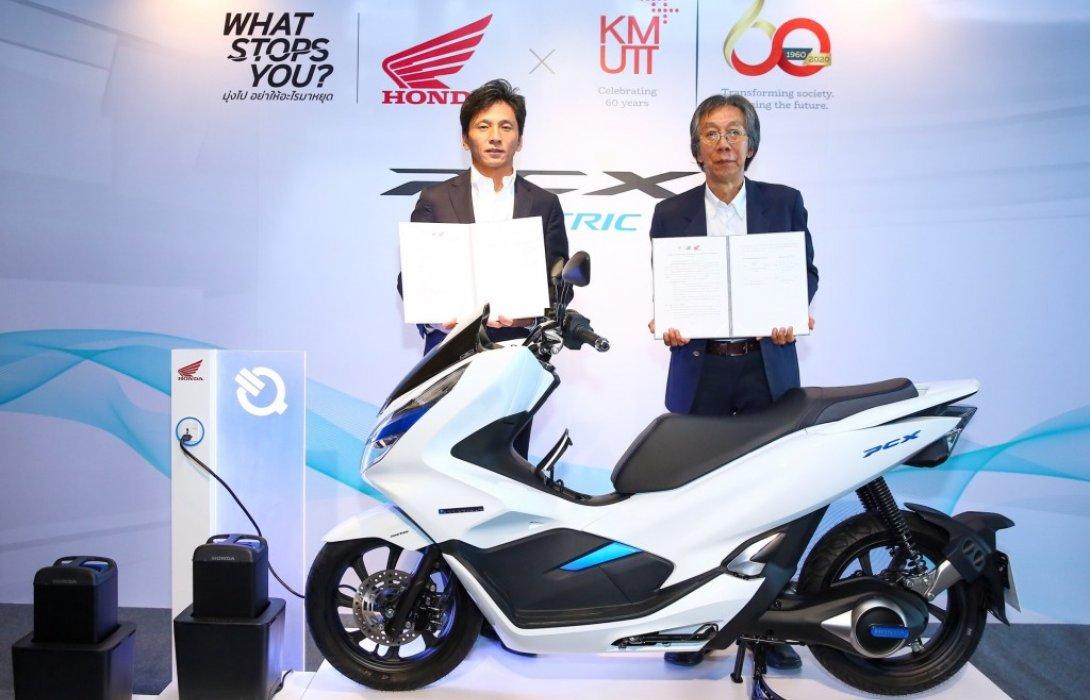 เอ.พี.ฮอนด้า ผนึก ม.เทคโนโลยีพระจอมเกล้าธนบุรี ศึกษารถจักรยานยนต์ไฟฟ้า Honda PCX Electric