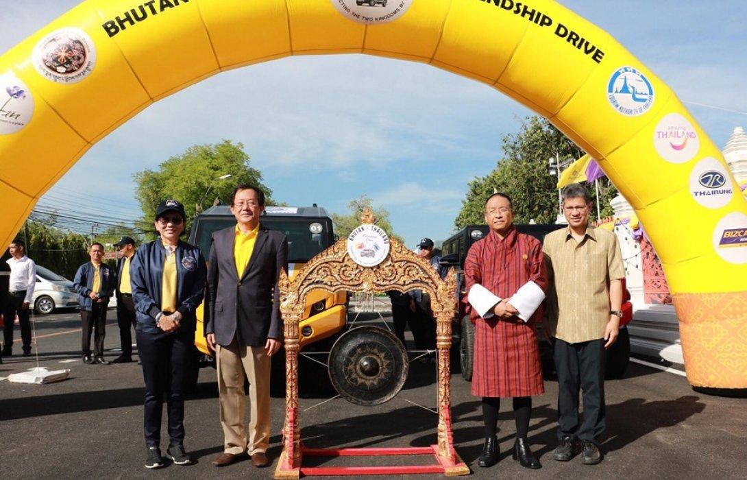 """ไทยรุ่ง จับมือ ททท.และภูฏาน จัด""""คาราวานรถยนต์สานสัมพันธ์เชื่อมโยงไทย-ภูฏาน"""""""