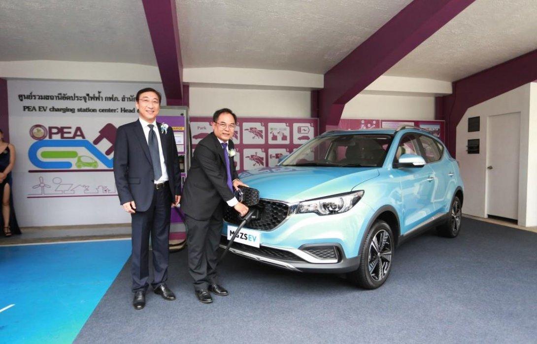 เอ็มจี ผนึกกำลัง การไฟฟ้าส่วนภูมิภาค ส่งเสริมการใช้รถยนต์พลังงานไฟฟ้าให้ครอบคลุมทั่วประเทศ