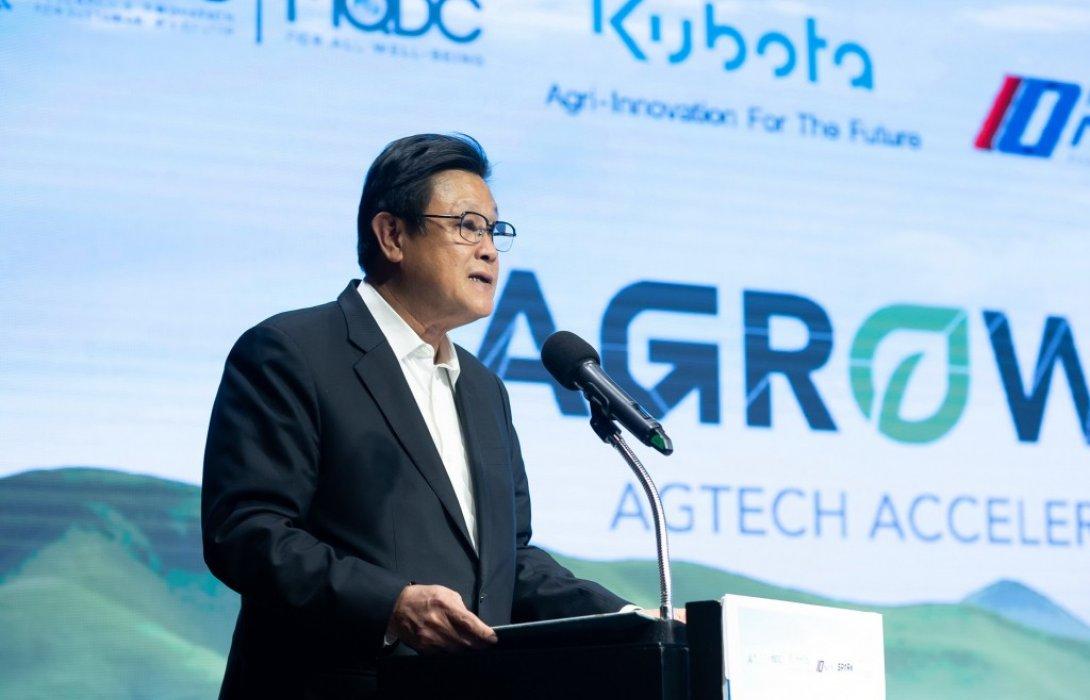 สยามคูโบต้า  หนนุนโครงการบ่มเพาะสตาร์ทอัพด้านนวัตกรรมการเกษตรระดับนานาชาติ