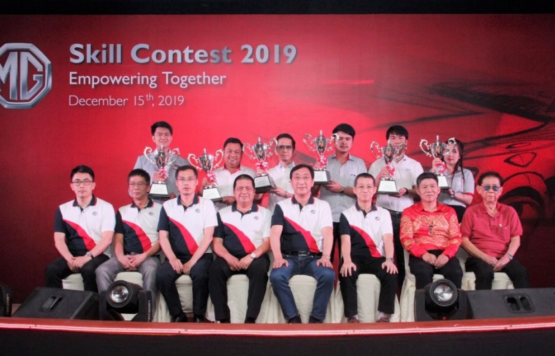 เอ็มจี ร่วมกับผู้จำหน่ายรถยนต์เอ็มจีทั่วประเทศ จัดการแข่งขัน MG Skill Contest ปี 2