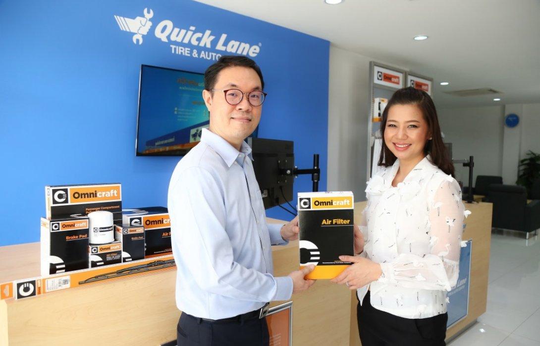 ออมนิคราฟท์ส่งตรงอะไหล่ยนต์คุณภาพระดับสากลถึงมือลูกค้าชาวไทยแล้วที่ควิกเลนทุกสาขา