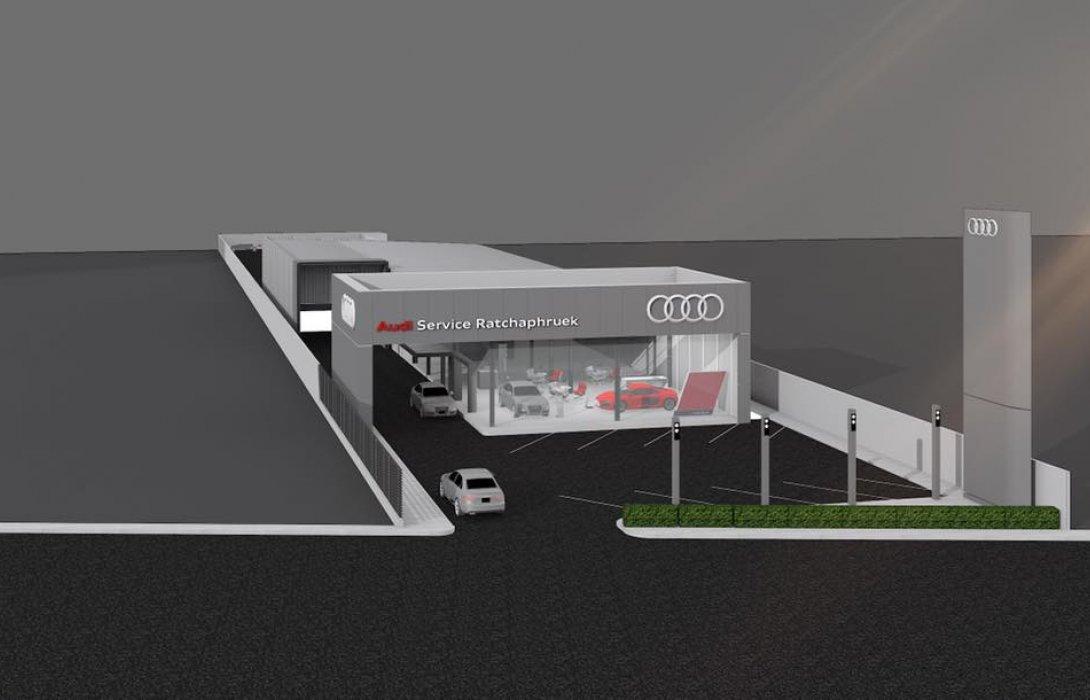 อาวดี้ เผยบริการใหม่ล่าสุด Audi at Home เตรียมเปิดตัวรถใหม่อีก 2 รุ่น เดือนเมษายน