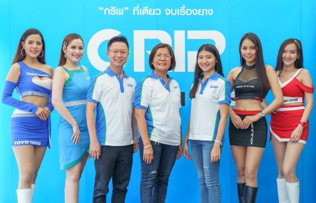 GRIP by Siam Buildmax เปิดแล้ว!! ตัวจริงเรื่องยาง บริการด้วยใจ ขวัญใจชาวนครปฐม