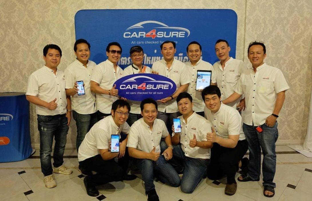 Car4sure โชว์ยอดขายรถมือสองไตรมาสแรกทะลุแล้ว1.9พันล้านบาท
