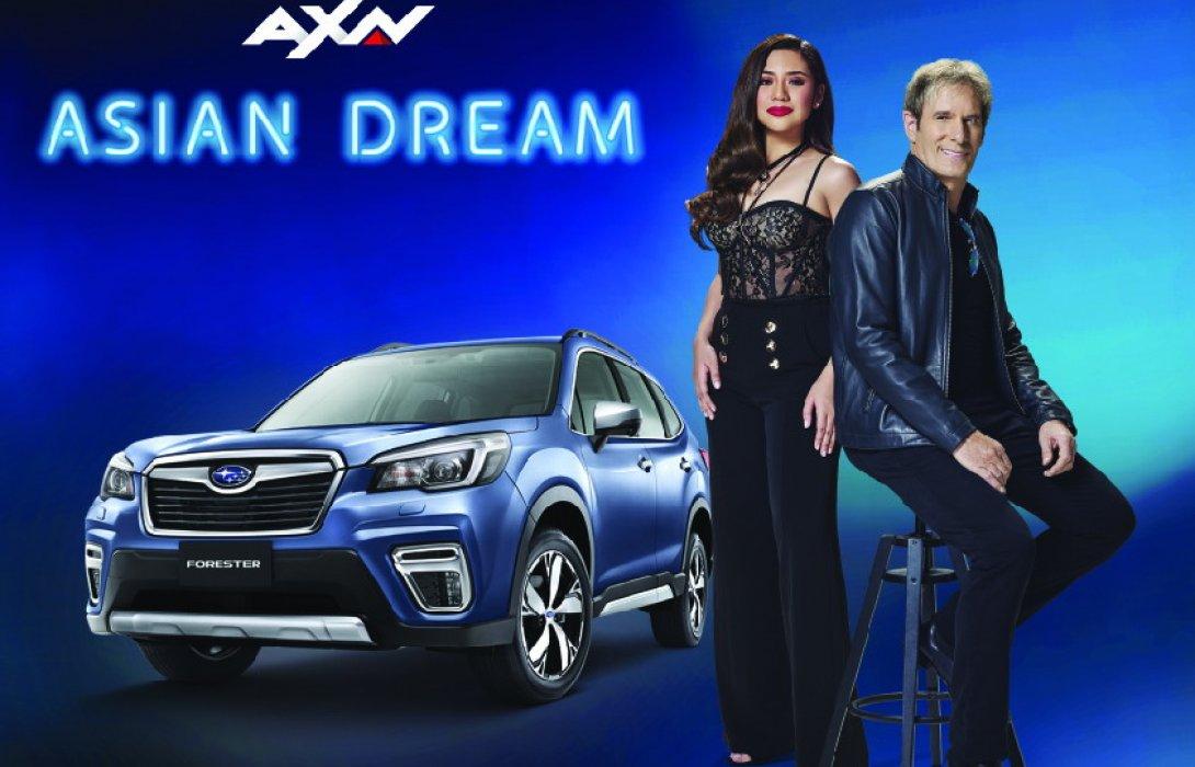 Asian Dream ร่วมกับ ไมเคิล โบลตัน นักร้องและนักแต่งเพลงระดับโลก