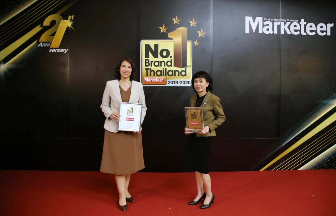 ตรีเพชรอีซูซุเซลส์รับรางวัลเกียรติยศแบรนด์ยอดนิยมอันดับ1