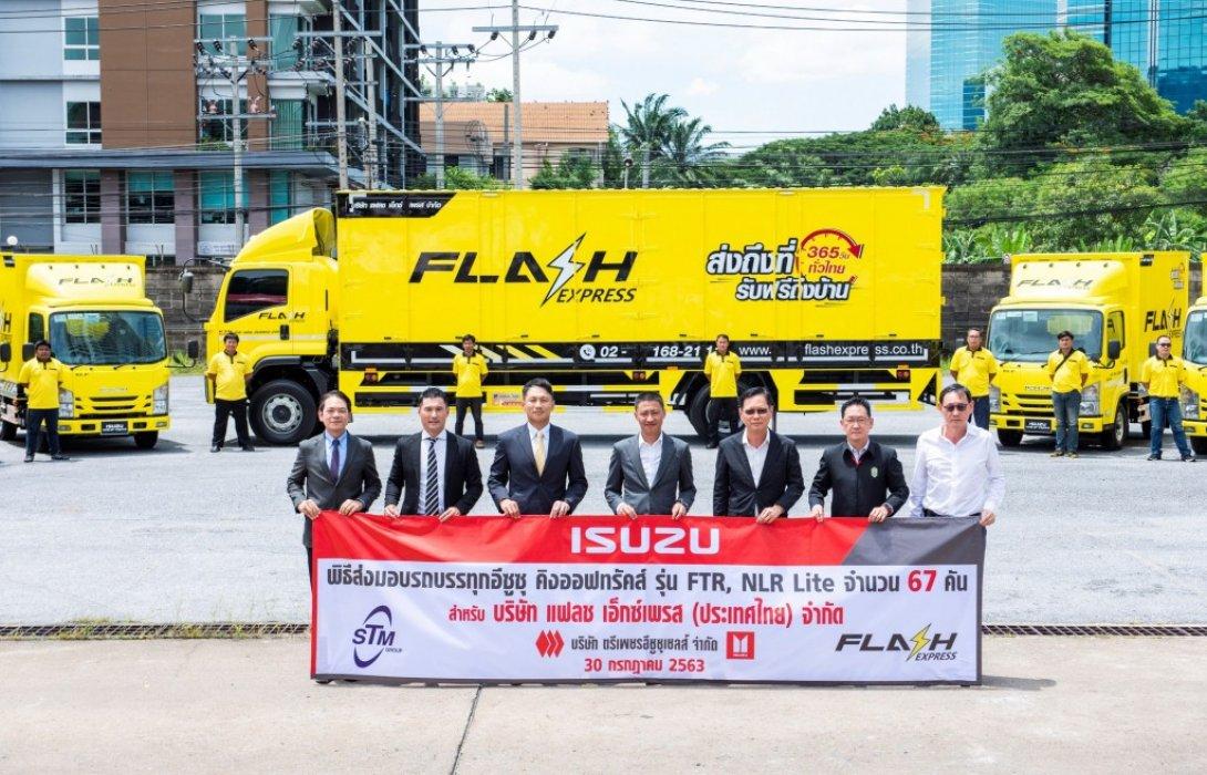 """""""แฟลช เอ็กซ์เพรส""""ผู้ให้บริการขนส่งสัญชาติไทยแบบครบวงจร เลือกใช้รถบรรทุก""""อีซูซุ  คิงออฟทรัคส์"""""""