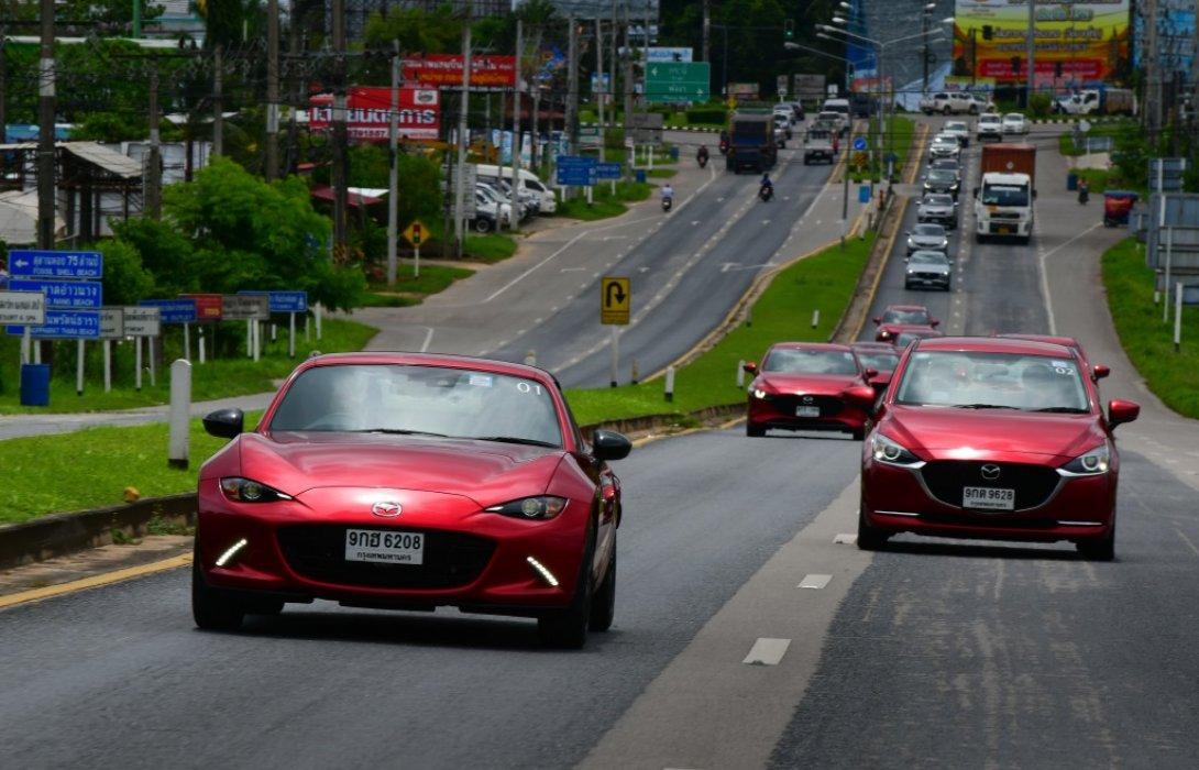 """มาสด้าคาราวานมุ่งหน้าลงใต้สุดเยือนมาสด้ากระบี่-หาดใหญ่ ปิดทริปสุดท้ายด้วยรอยยิ้มกับกิจกรรม """"Mazda Caravan ปันสุข"""""""