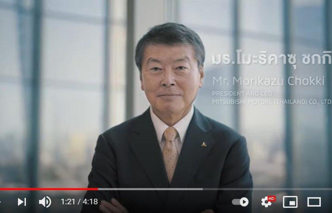 """มิตซูบิชิ ฉลอง 60 ปี เปิดตัวมูลนิธิมิตซูบิชิ มอเตอร์ส ประเทศไทย  จัดกิจกรรมแรก""""ปลูกป่า60ไร่"""""""