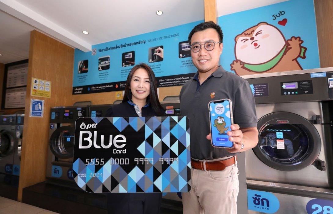 Blue Card จับมือ Otteri Wash & Dry มอบความสะดวกให้ลูกค้าใช้ 200 คะแนน ซักผ้าฟรี