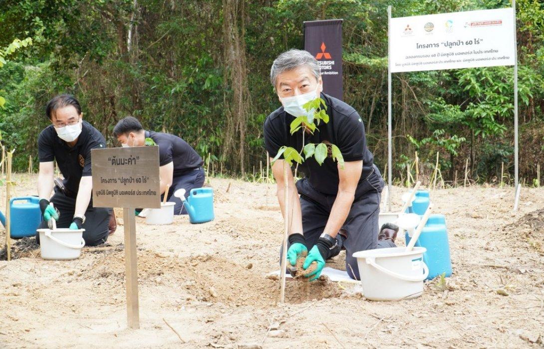มิตซูบิชิ จับมือเครือข่าย กรมป่าไม้ และอบก.ร่วมปลูกป่า20ไร่ ฟื้นฟูป่าชุมชนบ้านอ่างกระพงศ์  จ.ชลบุรี