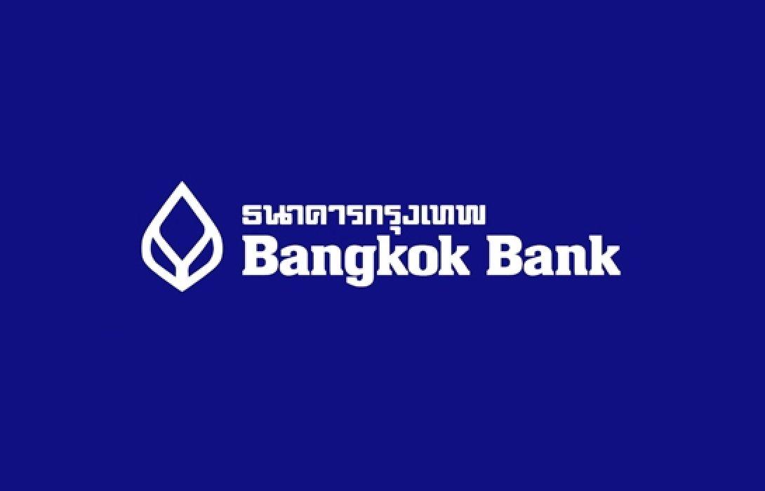 ธนาคารกรุงเทพรายงานกำไรสุทธิปี2560จำนวน33,009 ล้านบาท