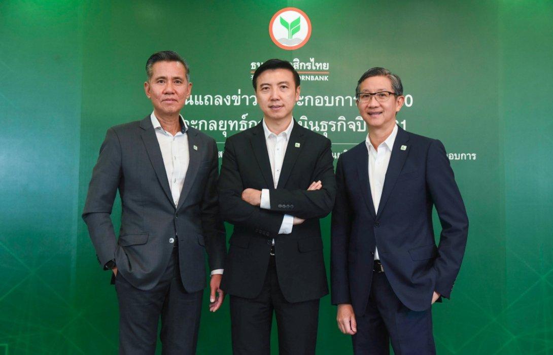 กสิกรไทยคาดปี 61 สินเชื่อลูกค้ารายใหญ่โต 6-8%  มั่นใจ EEC และ Digital Economy ช่วยหนุน