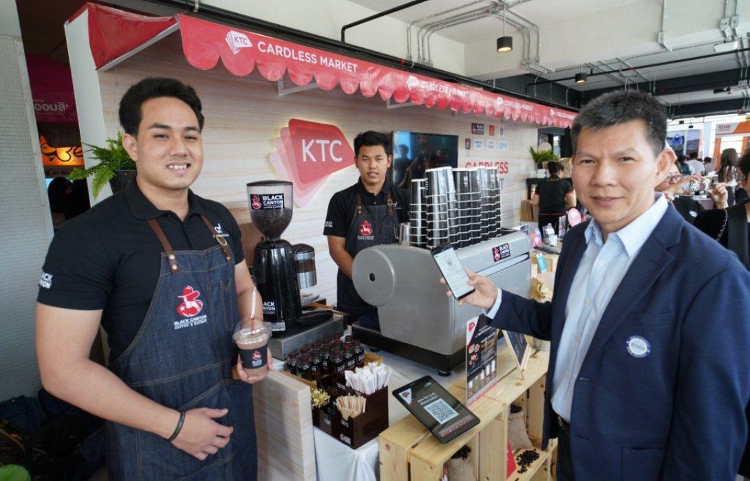 """เคทีซีชูแนวคิด""""Cardless Lifestyle เพื่อชีวิตที่ง่ายกว่า""""ออกบู ธในงาน Bangkok FinTech Fair 2018"""