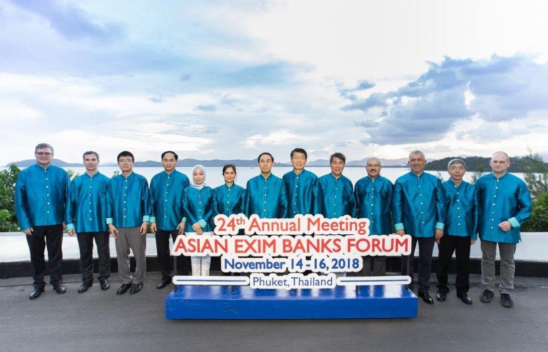 EXIM BANK จัดประชุมประจำปีธนาคารเพื่อการส่งออกและนำเข้าในเอเชีย