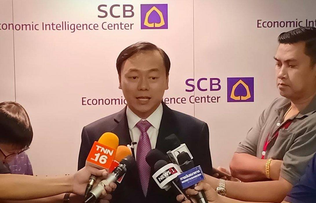 อีไอซีคาดเศรษฐกิจไทยปี 2019 ขยายตัวที่ 3.8%เหตุเศรษฐกิจโลก-ส่งออก-ท่องเที่ยวชะลอ