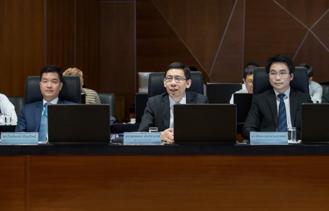 กรุงไทยคาดเศรษฐกิจไทยปีนี้โต4.1%ความเสี่ยงเศรษฐกิจโลกเพิ่มขึ้น