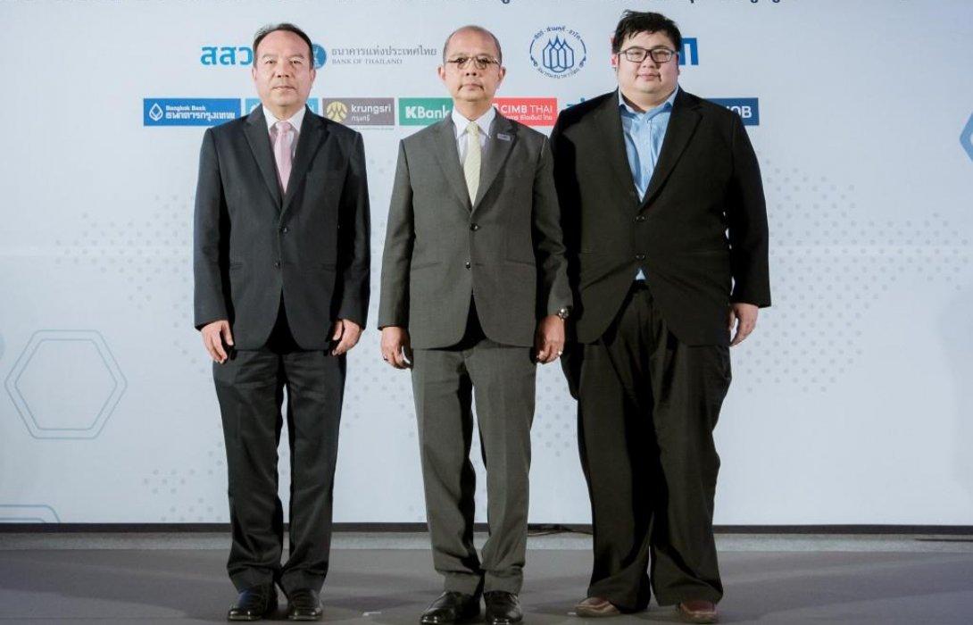 EXIM BANK จัดสัมมนาโครงการบริหารความเสี่ยงFXของ SMEs ระยะที่ 2 ในภาคใต้