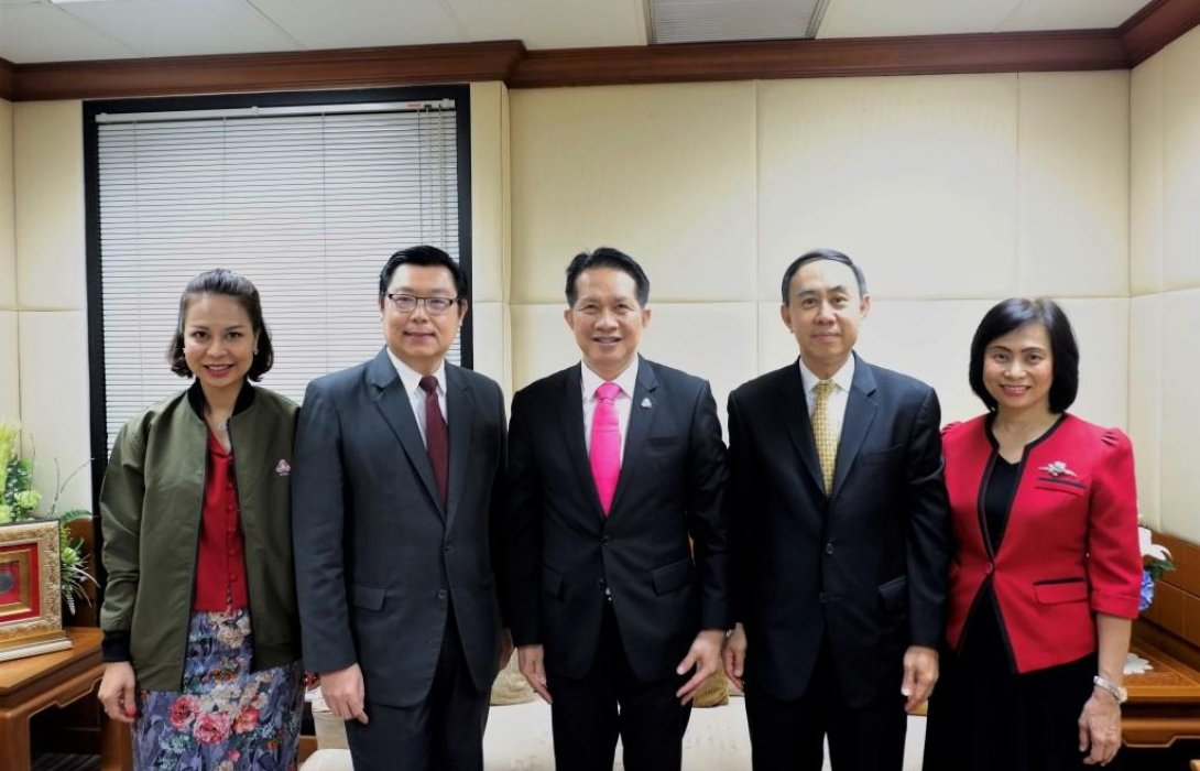 EXIM BANK เข้าพบประธานกรรมการสภาอุตสาหกรรมแห่งประเทศไทย