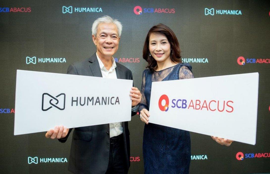 เอสซีบี อบาคัส จับมือ ฮิวแมนิก้าพัฒนาสินเชื่อออนไลน์ครบวงจรเป็นครั้งแรกเพื่อ HR ยุคดิจิทัล