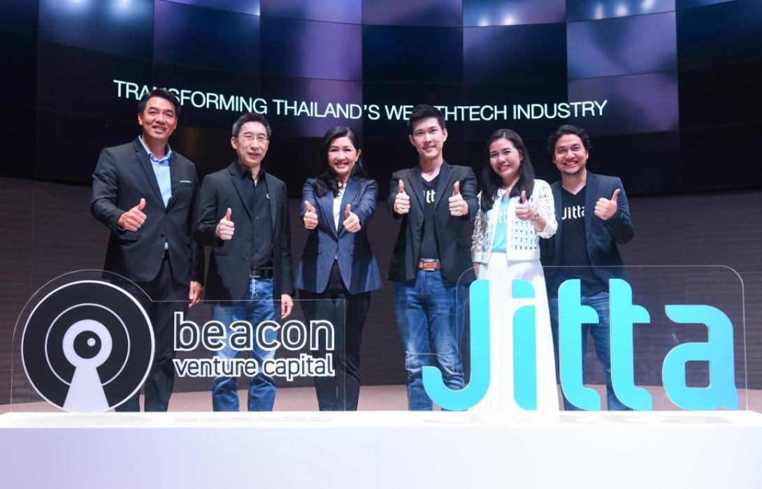Beacon VC นำทัพลงทุนกับ Jitta กว่า 200 ล้านบาท  ดันสตาร์ทอัพไทยสร้างนวัตกรรมพลิกโฉม WealthTech