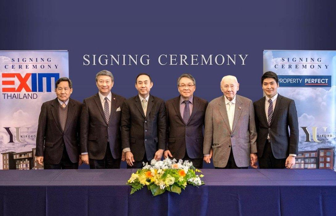 EXIM BANK หนุน พร็อพเพอร์ตี้ เพอร์เฟค พัฒนาคอนโดในสกีรีสอร์ตประเทศญี่ปุ่น