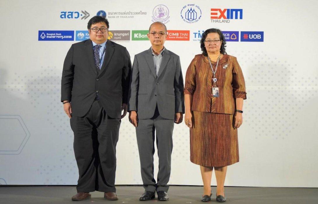 EXIM BANK จัดสัมมนาบริหารความเสี่ยง FX ของ SMEs ระยะที่2ภาคตะวันออกเฉียงเหนือ