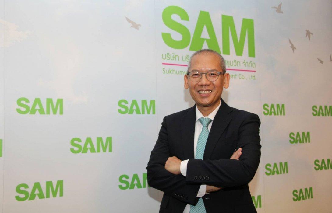 """SAM เปิดตัว""""นิยต""""นั่งเก้าอี้ผู้บริหารระดับสูง โชว์ผลงานปี 61 ยอดเงินสดรับกว่าหมื่นล้านบาท"""