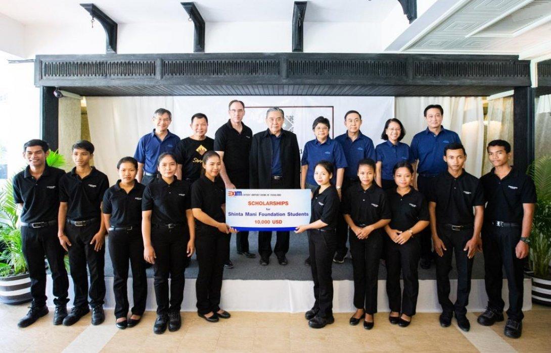EXIM BANK มอบทุนการศึกษาผลิตบุคลากรป้อนธุรกิจโรงแรมผ่านมูลนิธิจินตมณีในเขมร