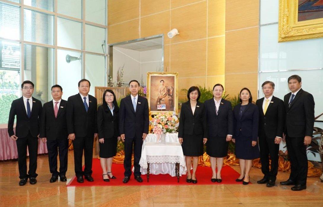 EXIM BANK ร่วมลงนามถวายพระพร สมเด็จพระเจ้าลูกเธอ เจ้าฟ้าจุฬาภรณวลัยลักษณ์ อัครราชกุมารี