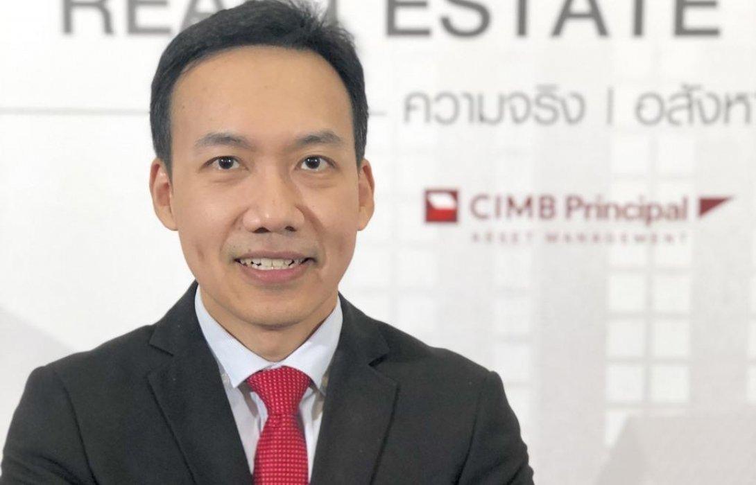 'ซีไอเอ็มบี-พรินซิเพิล'แนะนำลงทุนภาวะตลาดผันผวน